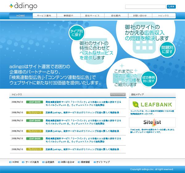 adingo1
