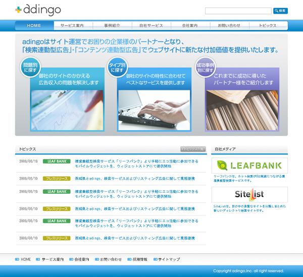 adingo2